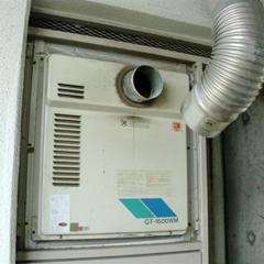 ガス給湯器本体の確認